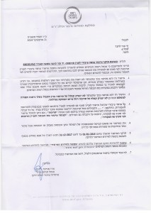 סעיף 46 - 2015 עד 2017