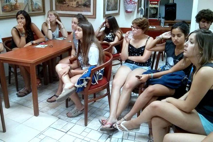 תלמידי נוער מדרום אמריקה