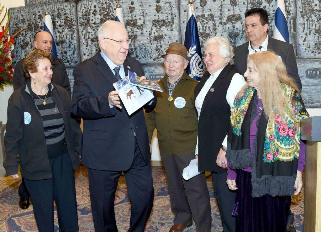 נשיא המדינה ראובן ריבלין נפגש עם ניצולי השואה בקבלת פנים חמה ונרגשת ביותר שהתקיימה במשכן הנשיא בירושלים לציון יום השואה הבינלאומי !