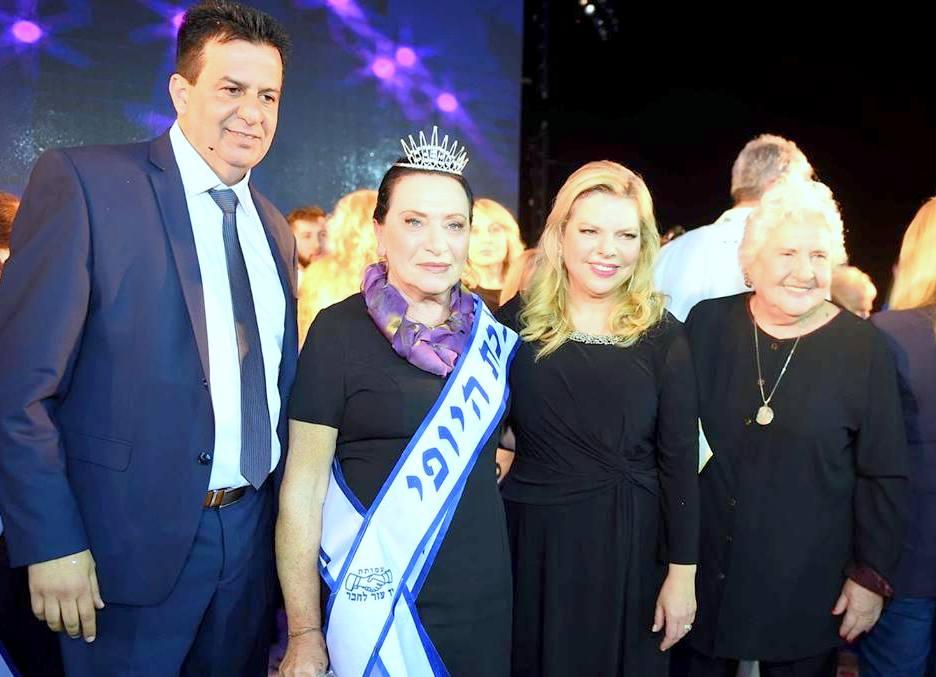 """הוכתרה """"מלכת היופי של ישראל לניצולות שואה"""" לשנת 2016 בערב מחווה עוצר נשימה ומרגש ביותר לניצולי השואה בחיפה"""