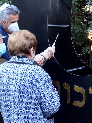"In the shadow of the Corona crisis, ""International Holocaust Remembrance Day"" was celebrated in an exciting and special ceremony at the ""Yad Ezer L'Haver"" organization in Haifa"