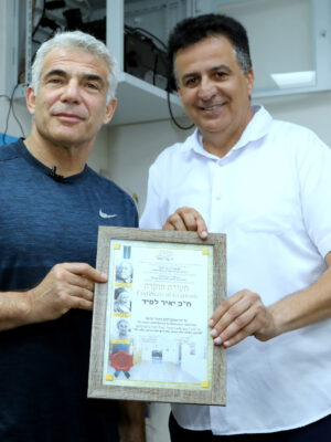 During the Corona Crisis: MK Yair Lapid Helped Holocaust Survivors of the Yad Ezer L'Haver
