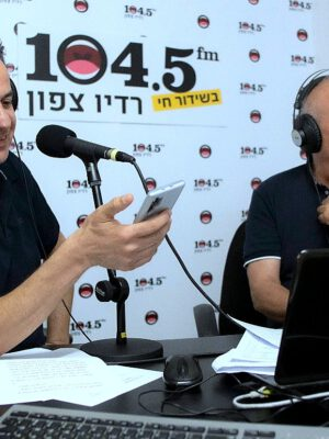 """Baim BeTov"": Yad Ezer L'Haver Goes on the Air to Help the Needy"