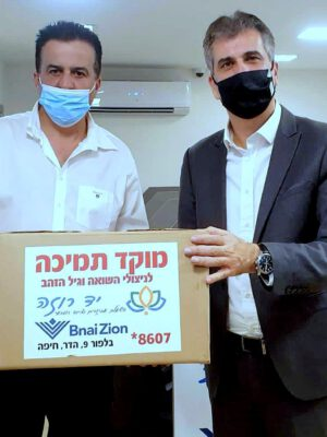"""שר המודיעין חבר הכנסת אלי כהן ביקר במוקד התמיכה והסיוע החדש של """"יד רוזה"""" בחיפה"""