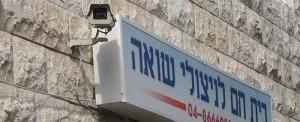 מצלמות אבטחה ברחוב קסל - יד עזר לחבר