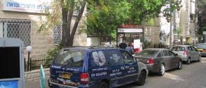 המתחם המוגן של יד עזר לחבר ברחוב קסל בחיפה