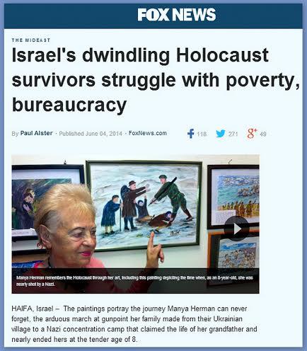 """הציירת מניה הרמן , המתגוררת ב""""בית החם לניצולי השואה"""""""