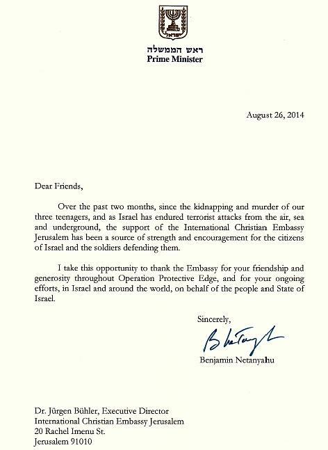 מכתב הוקרה ותודה ששלח ראש הממשלה בנימין נתניהו לשגרירות הנוצרית בירושלים .