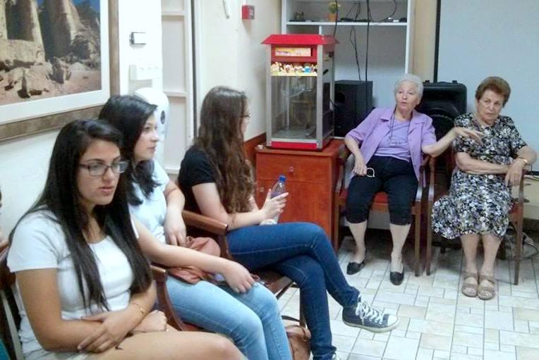 תלמידי כיתה י של בית הספר הריאלי בחיפה