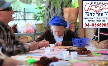 Einweihung des neuen sozialen Treffpunkts des Seniorenheims für Holocaust-Überlebende. Im Bild ist Shoshana Kolmer (97) zu sehen
